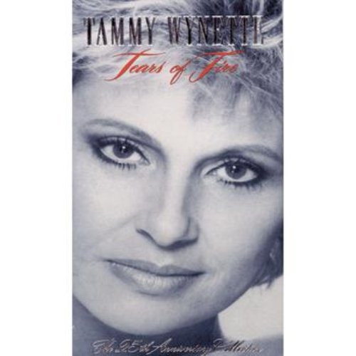 Tears Of Fire: The 25th Anniversary Collection