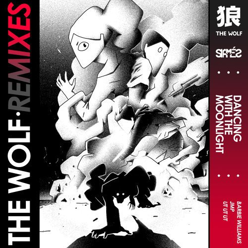 Dancing with the Moonlight (The Wolf Remixes)