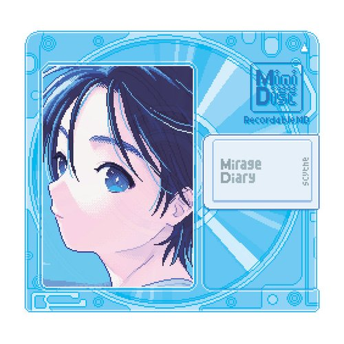 Mirage Diary
