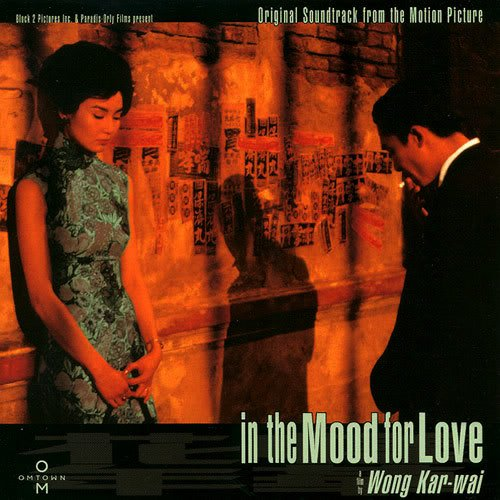 Set The Mood For Everything: In The Mood For Love — Various Artists