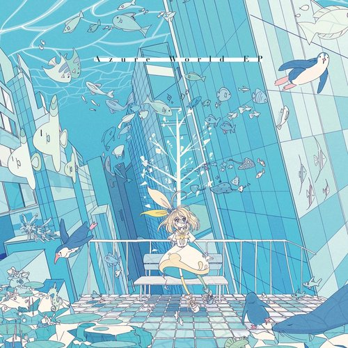 Azure World