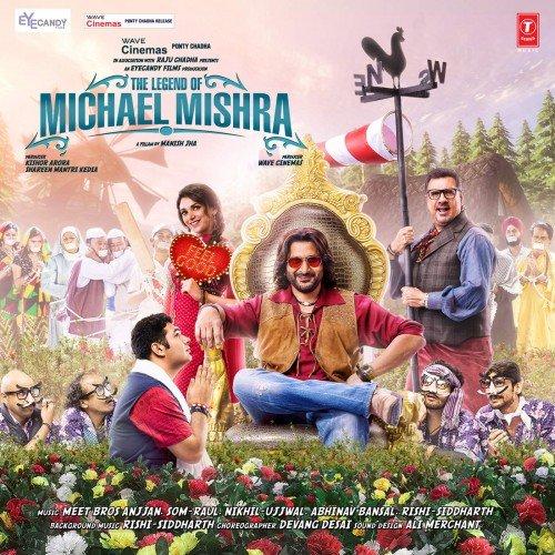 The Legend of Michael Mishra