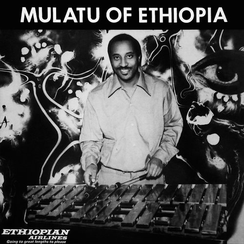 Mulatu of Ethiopia