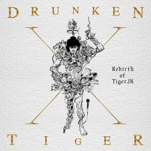 Drunken Tiger X: Rebirth Of Tiger JK