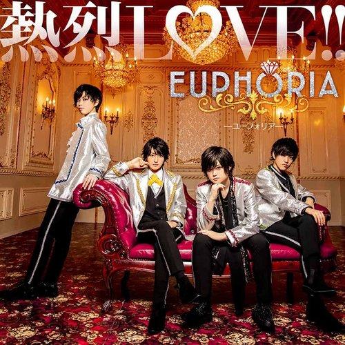 Netsuretsu Love!!