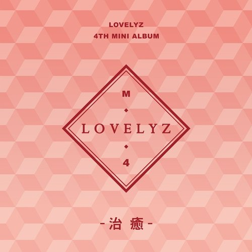 Lovelyz 4th Mini Album Heal