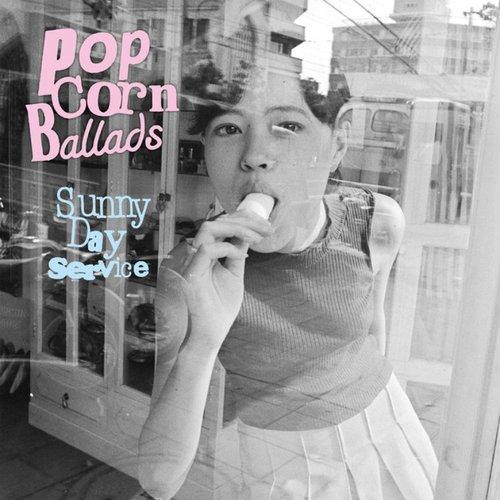 Popcorn Ballads(完全版)