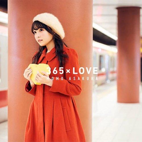 365 x LOVE