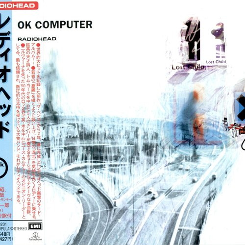 OK Computer (TOSHIBA-EMI TOCP-50201)
