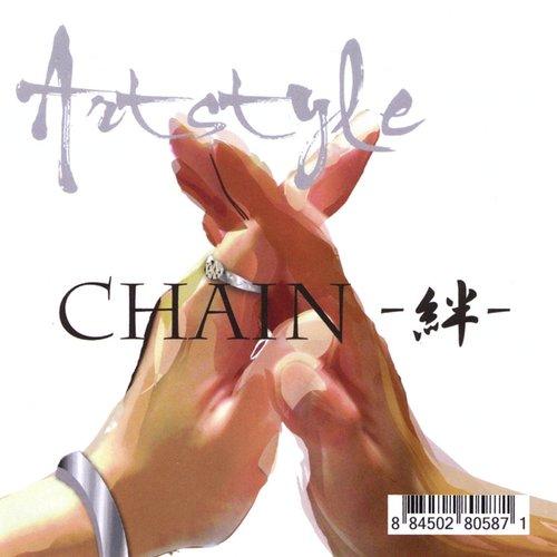 Chain -絆-
