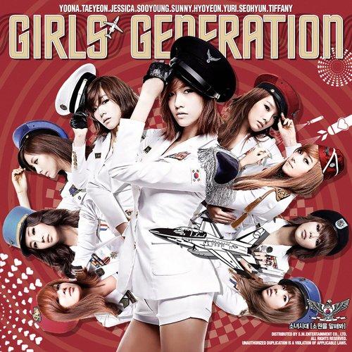 Genie - The Second Mini Album
