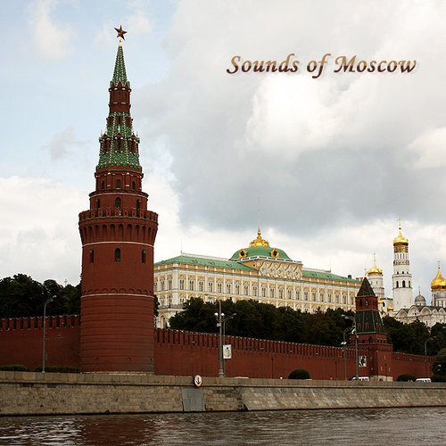 Sounds of Moscow