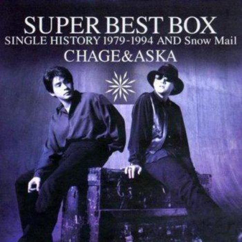 SUPER BEST BOX SINGLE HISTORY 1979-1994