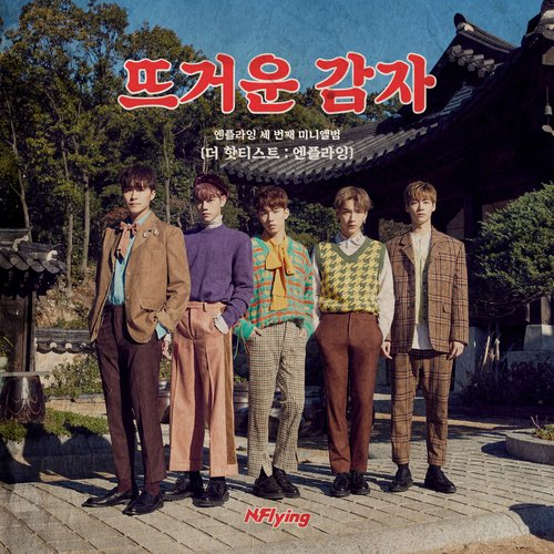 THE HOTTEST : N.Flying