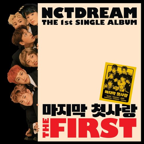 The First - The 1st Single Album