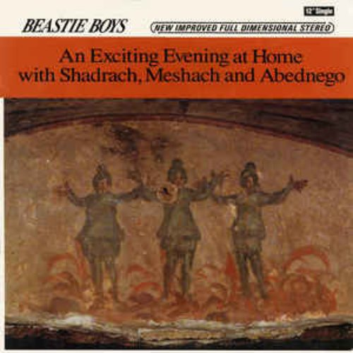 An Exciting Evening At Home With Shadrach, Meshach and Abednego