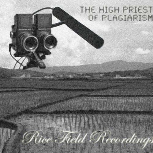 Rice Field Recordings