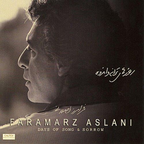 Roozhaye Taraneh Va Andooh - Persian Music