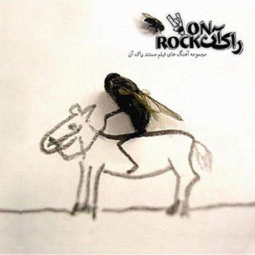 Rock On - Movie Soundtrack
