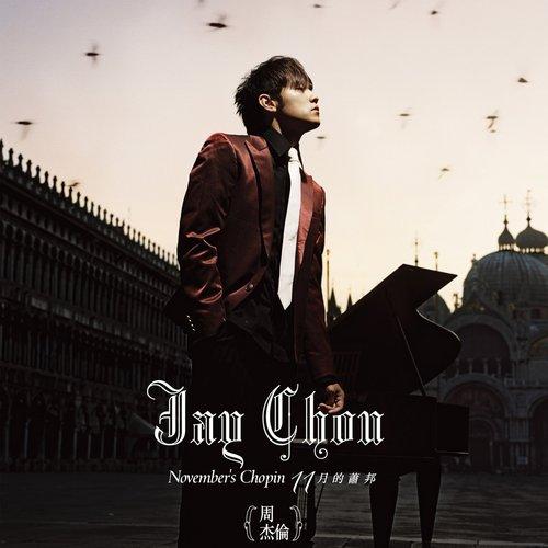 November's Chopin