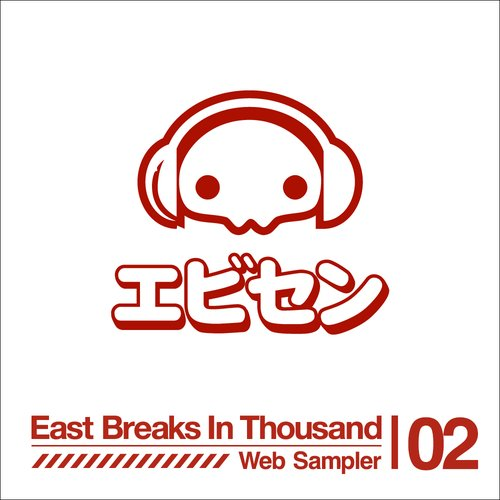 ebi1000 Web Sampler Vol.02