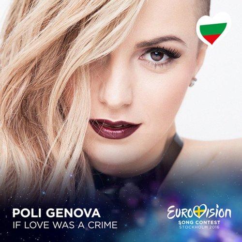 If Love Was a Crime (Eurovision 2016 - Bulgaria)