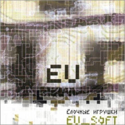 EU_Soft