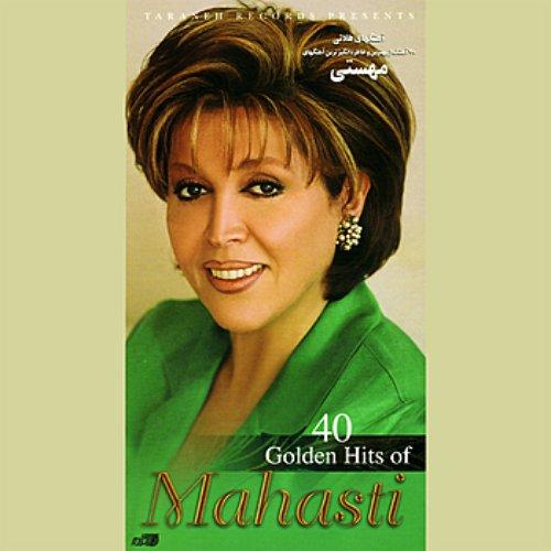 40 Golden Hits Of Mahasti