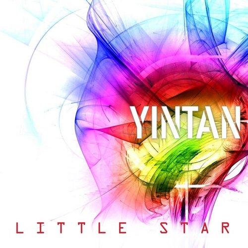 Little Star (2013)