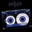 Неизданное - mp3 альбом слушать или скачать