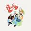 ROOKIE - Rookie album artwork