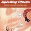album cover of Amateur Girlfriends Go Proskirt Agents by Xploding Plastix