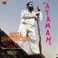 Атаман - mp3 альбом слушать или скачать