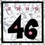46 - mp3 альбом слушать или скачать