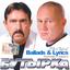 Баллады и лирика - mp3 альбом слушать или скачать