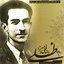 Persian Immortal Vocals 2
