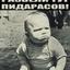 Аватар для razor_okkama