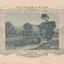 Kishi Bashi - Emigrant EP album artwork