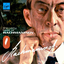 The Very Best of Rachmaninov - mp3 альбом слушать или скачать