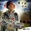 Flight School - mp3 альбом слушать или скачать