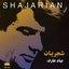 Beyade Aref, Shajarian 4 - Persian Music