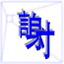 Avatar für xieming