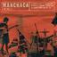 Boogarins - Manchaca Vol. 1 album artwork