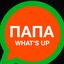 Папа what's up - mp3 альбом слушать или скачать