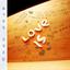 Love Is - mp3 альбом слушать или скачать