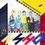 Начальник Камчатки - mp3 альбом слушать или скачать