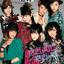 Dakishimete Dakishimete - mp3 альбом слушать или скачать