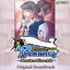 Phoenix Wright Ace Attorney 2 Justice For All OST