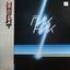 Иероглиф - mp3 альбом слушать или скачать