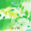 Yaeji - What We Drew album artwork